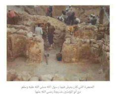 1400 year old house of The Prophet Mohammed sallallahu alaihi wasallam in Makka