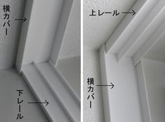 作って6年後・2014年の二重窓 Iron Windows, Windows And Doors, Diy Kitchen, Home Projects, Blinds, Diy And Crafts, Curtains, Interior, Handmade
