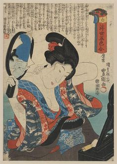 Toyokuni. Sexy woman tries to get that zit on the back of her neck. From the Library of Congress' collection of Japanese prints. If you click through to the L.O.C., you can download a huge TIFF.