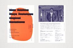 Hino Koshiro plays prototype Virginal Variations日野浩志郎『ヴァージナル・ヴァリエーションズ(プロトタイプ)』フライヤー。3月に原宿・VACANTにて開催される、現代音楽的アプローチからなる集団パフォーマンス/演奏。大阪・江戸堀印刷所に発注し、強い蛍光度を持つ「TOKA FLASH VIVA DX」インキを用いた軽オフセット印刷を行いました。オレンジ色の箇所にはスクリーン印刷を施したようなマット感が現れました。–Flyer design for Koshiro Hino's contemporary musical performance, prototype Virginal Variations.Feb, 2016
