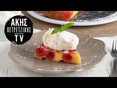 Κλαφουτί με κεράσια από τον Άκη Πετρετζίκη. Φτιάξτε ένα παραδοσιακό Γαλλικό ζουμερό κέικ, clafoutis με κεράσια! Ιδανικό για επιδόρπιο!