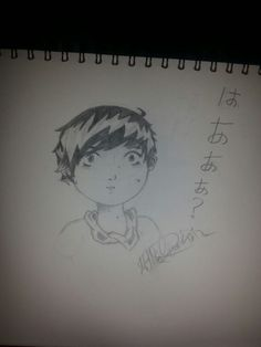 manga- self portrait