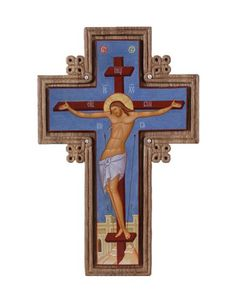 hand painted carved analogion cross, design 2