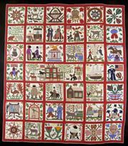 Sampler quilt by Lucinda Ward Honstain, New York, dated 1867, featuring portraits of Jefferson Davis and daughter---collection International Quilt Study Center and Museum.