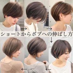 Pin on short hair ショートヘア Hairstyles For School, Bob Hairstyles, Girl Short Hair, Short Girls, Love Hair, Hair Designs, Hair Goals, Short Hair Styles, Hair Cuts