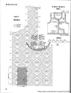7933755 (537x700, 222Kb) Crochet Diagram, Crochet Chart, Knit Crochet, Crochet Patterns, Crochet Stitches, Rubrics, Crochet Clothes, Diy And Crafts, Knitting