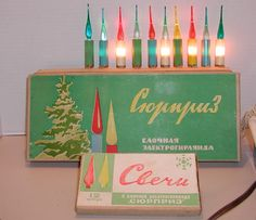 vintage russian soviet christmas bubble lights