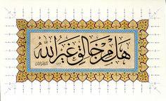 Celi Sülüs,Allah'tan başka yaratıcı yoktur