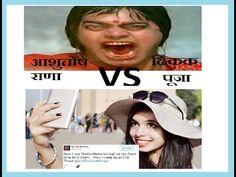 Dhinchak Pooja Roast - Aashutosh Rana Reacted On Dhinchak Pooja