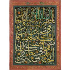 ATTRIBUTED TO MUHAMMAD HUSAYN A LARGE PAGE OF DÉCOUPAGE CALLIGRAPHY