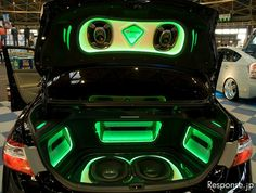 Car audio trunk