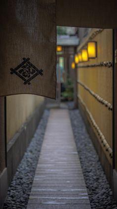 めん坊 木屋町店 暖簾 KYOTO, JAPAN