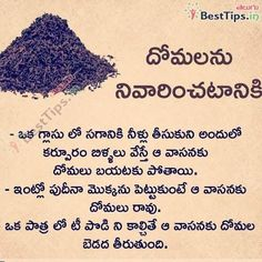Saved by radha reddy garisa Good Health Tips, Natural Health Tips, Health And Beauty Tips, Healthy Tips, Men Health Tips, Home Health Remedies, Natural Health Remedies, Nutrition Tips, Health And Nutrition
