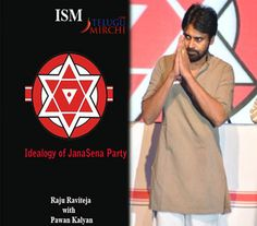Power strar pawan kalyan jana sena meeting live from vizag on 27th march on these day
