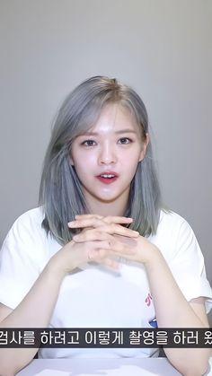 #jeongyeon #senada ⚠️Jangan repost⚠️ Twice Jungyeon, Girls, Toddler Girls, Daughters, Maids