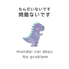 Study Japanese words - useful words flashcards for beginners. Follow the link for Japanese learning membership - starts from $2 per month. Access to 4 lessons with comprehensive lesson notes and flashcards. #learnjapanese #learnjapanesefast #studyjapanese #japaneselessons #japaneselanguage #japanesewords Basic Japanese Words, Japanese Phrases, Study Japanese, Learning Japanese, Japanese Language Course, Japanese Language Lessons, Korean Language, Learn Japanese Beginner, Japan Facts