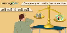 There are 28 general insurance companies in India that offer health insurance plans. It is very important to know the company's background, management, network of hospitals, claim process (in-house or third party) and claim settlement ratio before choosing the right plan. Compare Health Insurance: http://www.insuringindia.com/general-insurance/health/health-home.aspx