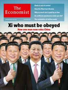 china s chairman builds a cult of personality pinterest china