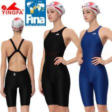 Race Training, Fashion Deals, Athletic Fashion, Women Brands, Swimsuits, Women's Swimwear, Competition, Vintage Fashion, Bodysuit