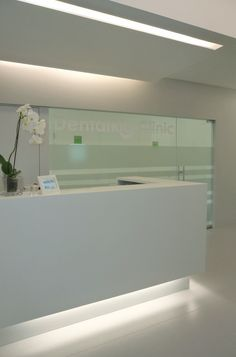 Dental Office, in Amarante, Portugal, by David Cardoso with Joana Marques.