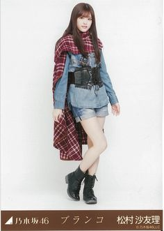 omiansary27: Sayurin | 日々是遊楽也 Cute Girls, Hipster, Punk, Denim, Jackets, Emoji, Beauty, Japanese, Apple