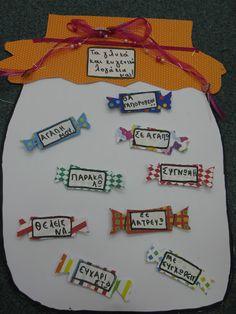 Jar of kinds words for the class! Kids Learning Activities, Kindergarten Activities, Preschool, Class Management, Behavior Management, Class Rules, First Day Of School, Second Grade, Art For Kids