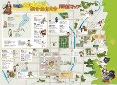 A-1.手書きイラストマップ - 地図作成専門のワークスプレス