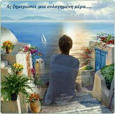 Greek Language, Good Morning, Painting, Buen Dia, Bonjour, Greek, Painting Art, Paintings, Painted Canvas