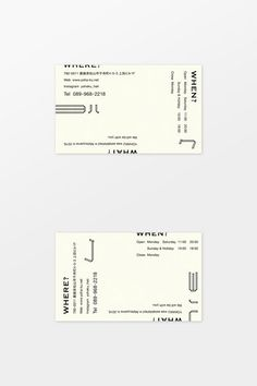 A fantastic invite. Black and white. Business Card Design Inspiration, Business Design, Typography Layout, Lettering, Business Cards And Flyers, Business Card Japan, Ticket Design, Name Card Design, Self Branding