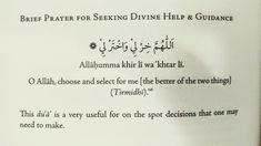 """The mini istikhara prayer. A short and very useful du'a for when you have to make a quick decision. Islamic Quotes, Islamic Phrases, Islamic Teachings, Islamic Inspirational Quotes, Muslim Quotes, Islamic Dua, Hadith Quotes, Quran Quotes, Qoutes"