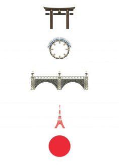 Cheewii Poon  Tokyo type gif animation