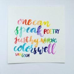 Van Gogh Quote • Watercolor Print
