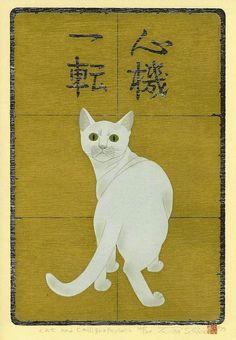 Tadashige-nishida-6