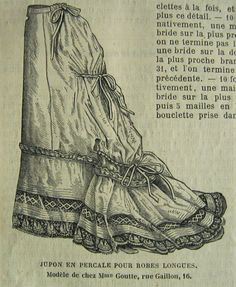"""(13) Gallery.ru / Фото #9 - 1877 - paradise. Natural form petticoat with """"bustle"""" ties in back."""
