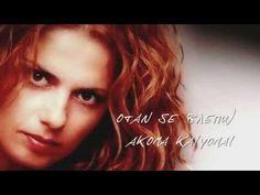 Ελένη Τσαλιγοπούλου Μακάρι να ' ξερα Music, Youtube, Movies, Movie Posters, Musica, Musik, Film Poster, Films, Popcorn Posters