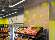 CP Fresh Mart Interior & Brand Design by TRIAD, Shanghai – China » Retail Design Blog