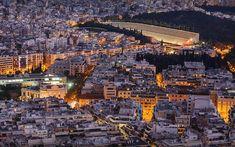 1174 αγγελίες για σπίτια στην Αθήνα με 10.000 ευρώ