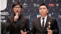 Ten Years: Controversial Hong Kong film wins top Asia award 4/3/16  A film depicting a bleak future for Hong Kong under Beijing's control wins one of Asia's top film awards.
