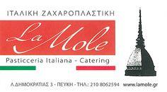 La Mole - Pasticceria Italiana στη Πεύκη Mole, Sweets, Mole Sauce, Gummi Candy, Candy, Goodies, Treats, Deserts