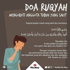 Hadith Quotes, Muslim Quotes, Quran Quotes, Reminder Quotes, Self Reminder, Message Quotes, Islamic Love Quotes, Islamic Inspirational Quotes, Book Quotes