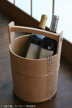 7寸椹手桶・クーラー・中川清司 道具にこそこだわりたい! 人間国宝のワインクーラー!:和食器・ワインクーラー