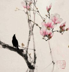Seeker of Truth, Beauty and Wisdom | afroui:    Qin Tianzhu