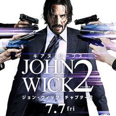 映画『ジョン・ウィック:チャプター2』オフィシャルサイト
