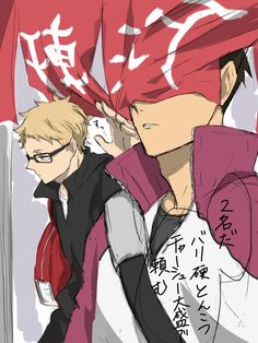 When ur too tall things happen yet tsuki is just smarter than ushijima -.-'                                                                                                                                                                                 More