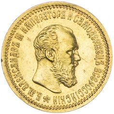 5 Rubel 1893