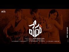Vedam. Telugu. I love almost everything about this movie. Even the title, well done.