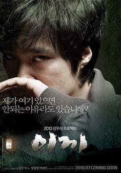 오리지널 시나리오였다면 꽤나 칭찬해 주고 싶은, 안타깝게도 원작이 너무 좋았던 영화. 2010년.