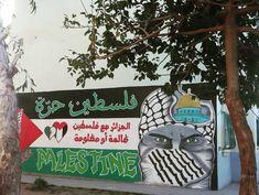 الجزائر مع فلسطين ظالمة أو مظلومة #Palestine #القدس_عاصمة_فلسطين