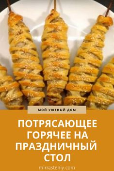 Real Food Recipes, Cooking Recipes, Healthy Recipes, Italian Chicken Dishes, Speed Foods, Iranian Food, Russian Recipes, Plant Based Recipes, Tasty Dishes