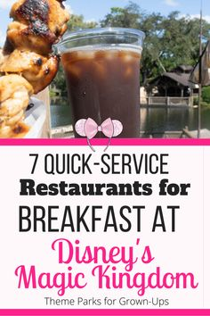 Find out where to find good breakfast food around Disney World! There are tons of snacks and drinks in the Magic Kingdom including coffee, funnel cakes, and waffle sandwiches. Walt Disney World Orlando, Disney World Secrets, Orlando Theme Parks, Disney World Theme Parks, Disney World Magic Kingdom, Disney World Planning, Walt Disney World Vacations, Disney World Tips And Tricks, Disney Tips